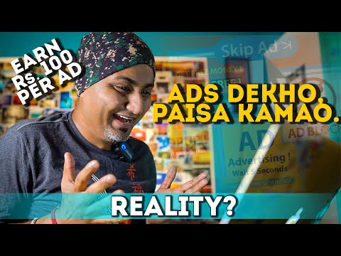 Earn Money by Watching Ads   Make Money Watching Videos   Reality?