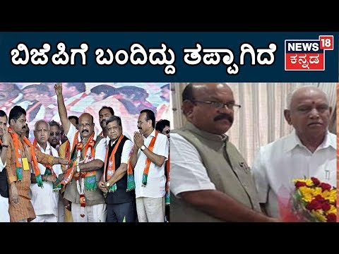 Umesh Jadhav Drops Shocking Statement, Regrets Joining BJP Ahead Of Kalaburagi LS Polls