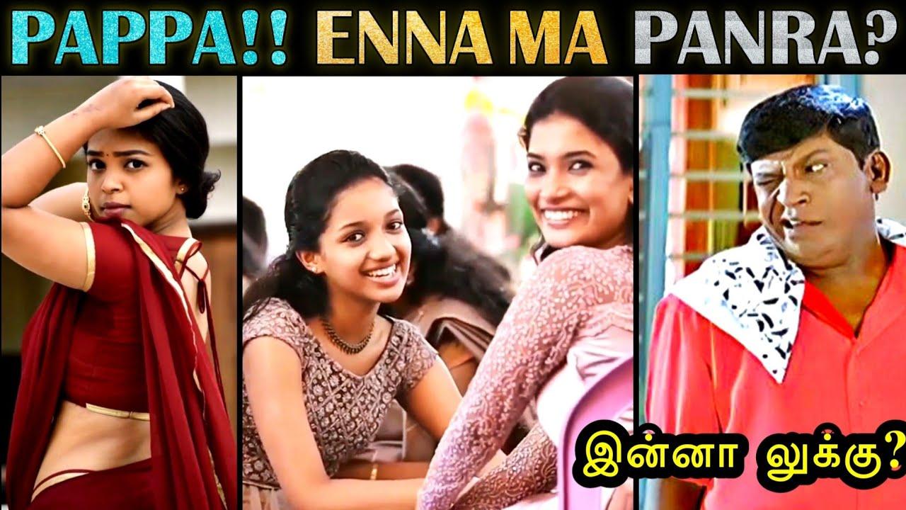 Insta Reels Troll - Part 6 | இன்னா லுக்கு??? | Marana Kalaai | Tik Tok Troll | Tamil | Rakesh & Jeni