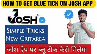 जोश ऐप पर ब्लू टीक कैसे मिलेगा   HOW TO GET BLUE TICK ON JOSH APP   SIMPLE TRICK   NEW CRITAREA screenshot 3
