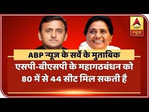 BSP Dismisses Reports Of Seat Sharing Arrangement In UP: 2019 Kaun Jeetega Full | ABP News