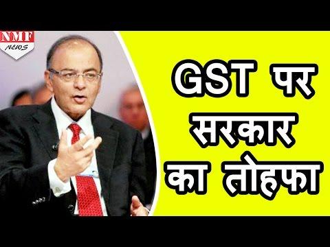 Narendra Modi का businessmen को gift, 20 लाख तक का Business करने वाली Units को मिलेगी Rebate