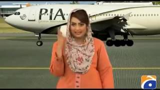 pakistani tv shows comedy 2017
