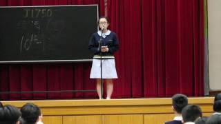 瑪利諾中學1617年度高中演講比賽5A傅詩晴