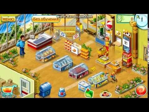 Прохождение игры - Супермаркет Мания HD 2