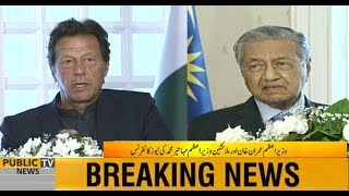 PM Imran Khan and Mahathir Mohamad combine press conference | 22 March 2019