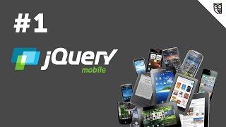 jQuery Mobile. Урок №1- Установка фреймворка  jQuery Mobile. Базовый каркас мобильного приложения.