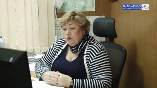 Благоустройство территории Власихи(, 2016-05-17T19:28:54.000Z)