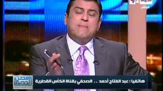 مصر الجديدة - صحفى بقناة الكأس القطرية : أحمد فتحى لم يوقع مع أم صلال وإذا لم يوقع اليوم سيلغى العقد