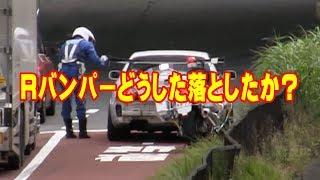 【白バイの取締】Rバンパー無し仮ナンバー車に、信号待ち白バイが反応し緊急走行で追う!