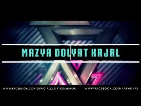 MAZYA DOLYAT KAJAL-MIX BY DJ AJAY (Promo)   Visuals By KARAN VFX