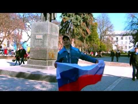 Как в Тернополе относятся к этническим русским