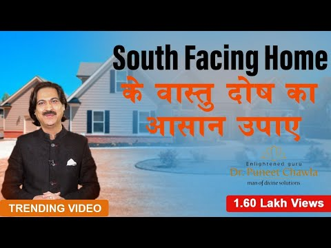 Do You Know South Facing House is Good or Bad? Vastu Remedies | Vastu Tips