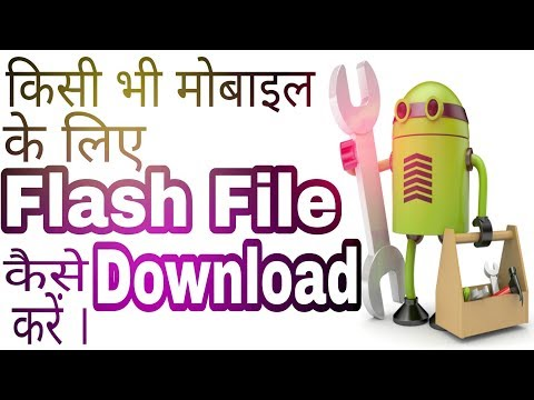 How To Download Flash File For Any Mobile    Android Mobile Ke Liye Flash File Kaise Download Kare