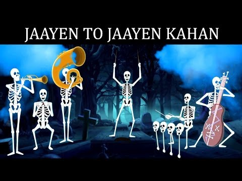 """Jaayen To Jaayen Kahan"" - Title Song 