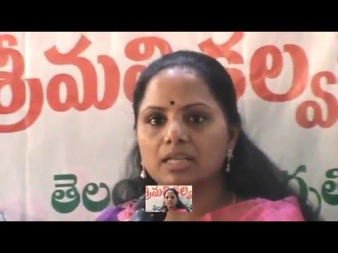 TRS MP Kavitha speech at TUWJ Meet The Press | Hyderabad