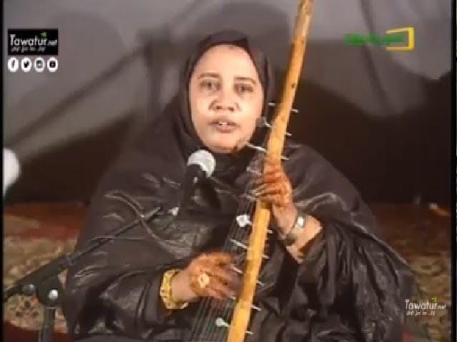 جلسة موسيقية مع الفنانه النعمه بنت اشويخ - أرشيف قناة الموريتانية