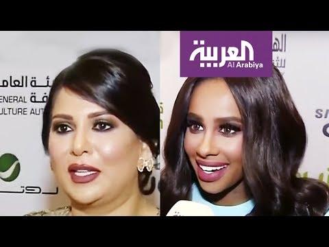 نوال الكويتية وداليا مبارك تغنيان في جدة  - نشر قبل 45 دقيقة
