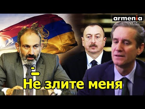 Скандальные заявления Брайзы: Баку предлагает Армении торг