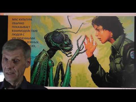 РАЗУМНЫЕ СКОРПИОНЫ: когда их найдут? Александр Белов 17 января 2020