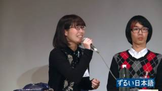 2016年12月18日(日)に開催された「全国大学ビブリオバトル2016~京都...
