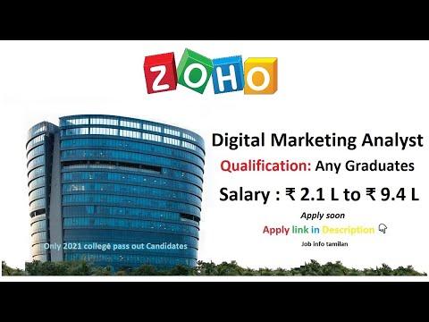 ZOHO | Digital Marketing Analyst | 2021 pass out | ₹2.1L to ₹9.4L | Any Graduates | Job info tamilan