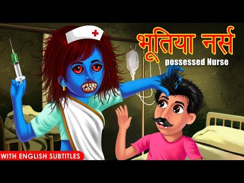   Possessed Nurse   Hindi Stories   English Subtitles   Dream Stories TV   Kahaniya