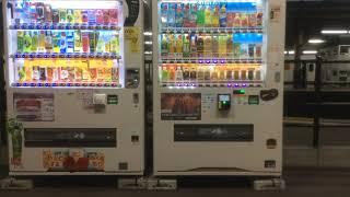 【JR九州 日田彦山線】小倉→南小倉 2020.10.23