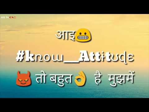 Attitude Shayri Status | Hindi Lyrics | All in one status ✔️