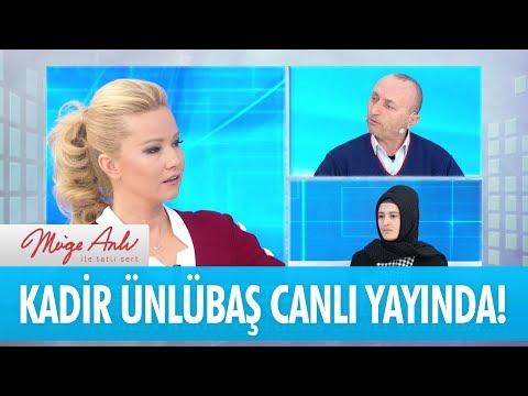 Ağabey Kadir Ünlübaş canlı yayında - Müge Anlı İle Tatlı Sert 21 Şubat 2018