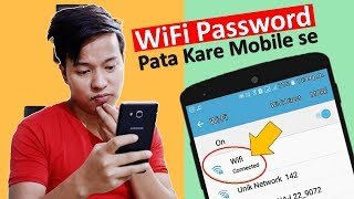 How to View WiFi Passwords on Android Mobile Without Root and Root Method ? wifi password pata kare