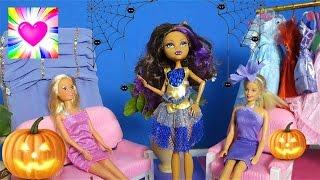Барби Салон #4 Монстер Хай Клодин Вульф Наряд на Бал Хеллоуин Играем в Куклы Барби Видео для Девочек