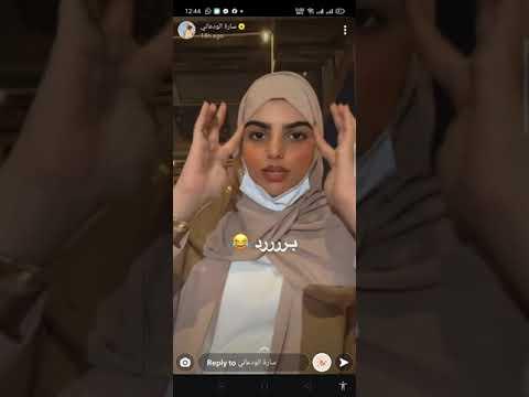 سارة الودعاني في زيارة أبها لأول مرة.. إيه اللي صدمها؟