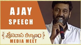 Ajay Speech Srinivasa Kalyanam Media Meet Nithiin, Raashi Khanna