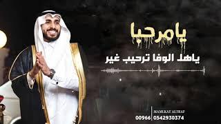 اطنخ شيلة زواج باسم طارق||2020||شيلات حماسية زواج باسم طارق2020