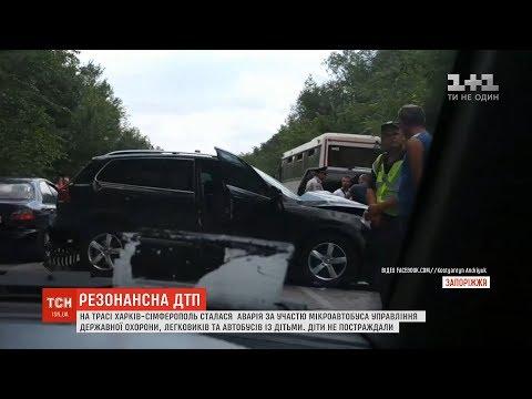ТСН: Зеленський прокоментував ДТП за участю автомобіля своєї охорони та автобусів з дітьми