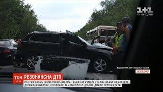 Фото Зеленський прокоментував ДТП за участю автомобіля своєї охорони та автобусів з дітьми