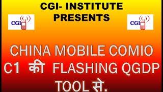 Cara flash menggunakan qgdp