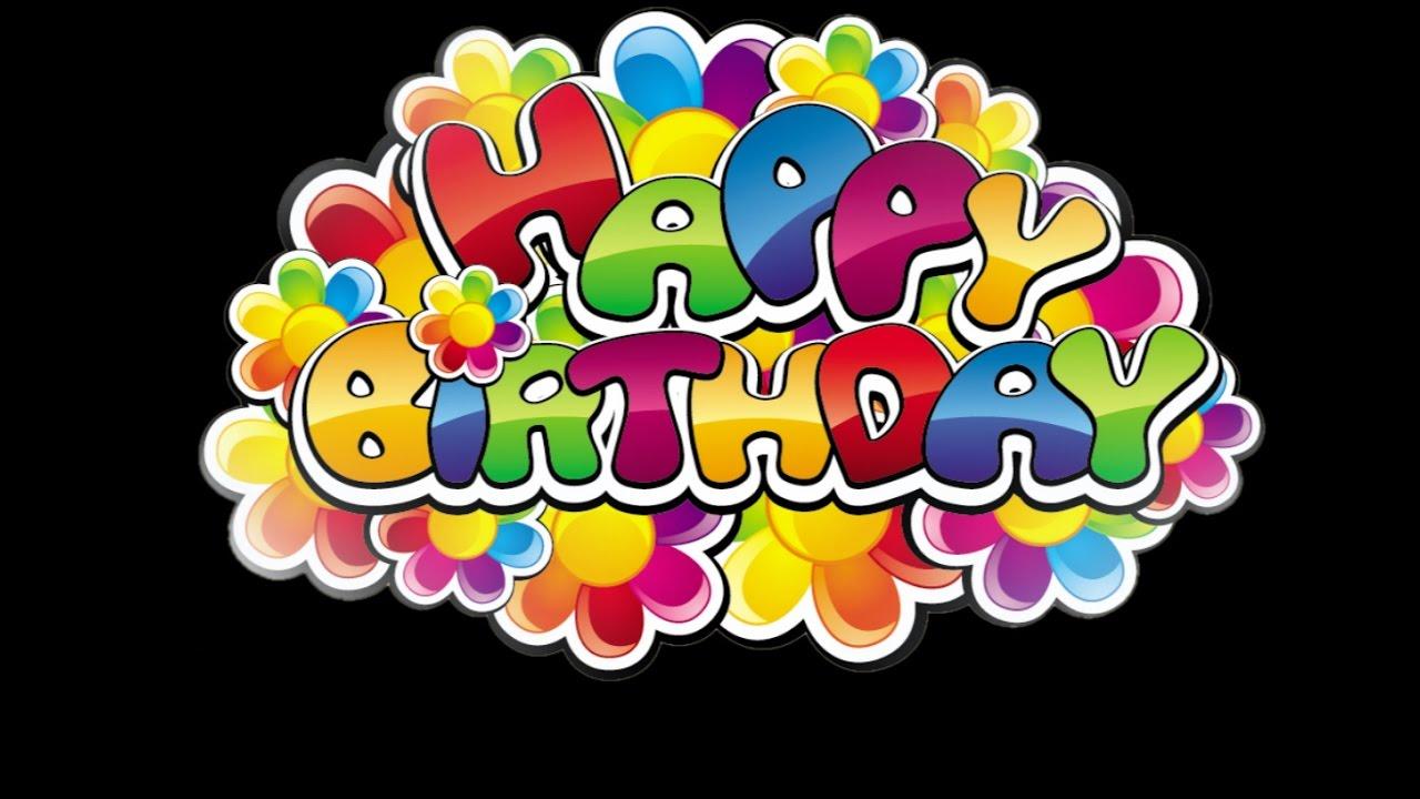 Веселые картинка с надписями с днем рождения, открытки цветы картинки
