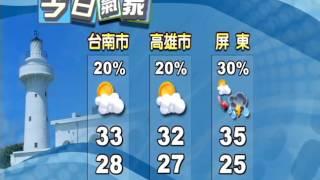2016/08/24 天氣炎熱 中南部午後局部雷雨