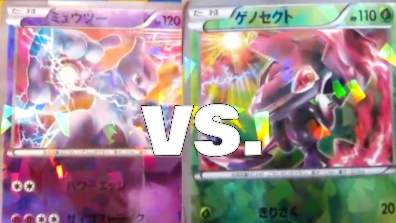 Opening a Pokemon Mewtwo VS. Genesect Deck! Genesect and ...