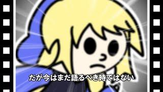 【告知】浅井ラム(知的風ハット)、書籍『明日から使える死亡フラグ図鑑』にコラムを共同執筆する【浅井ラム】