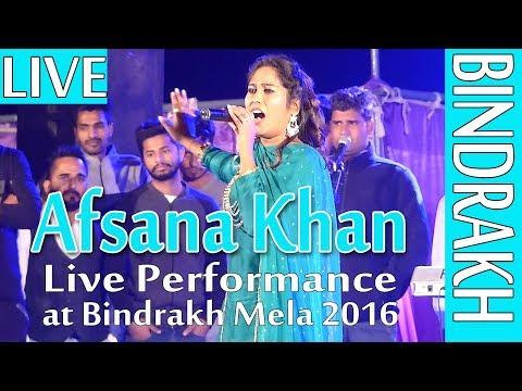 Afsana Khan | Full Live | Bindrakh Mela | JassiTV