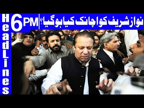 Imran Khan & Zardari two sides of same coin - Headlines 6 PM - 18 March 2018 - Dunya News