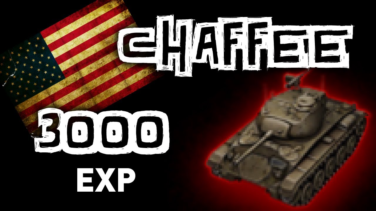 World of tanks chaffee matchmaking
