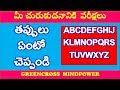 mind power videos|find the mistakes|telugu puzzles|telugu riddles brain teasers|IQ tests