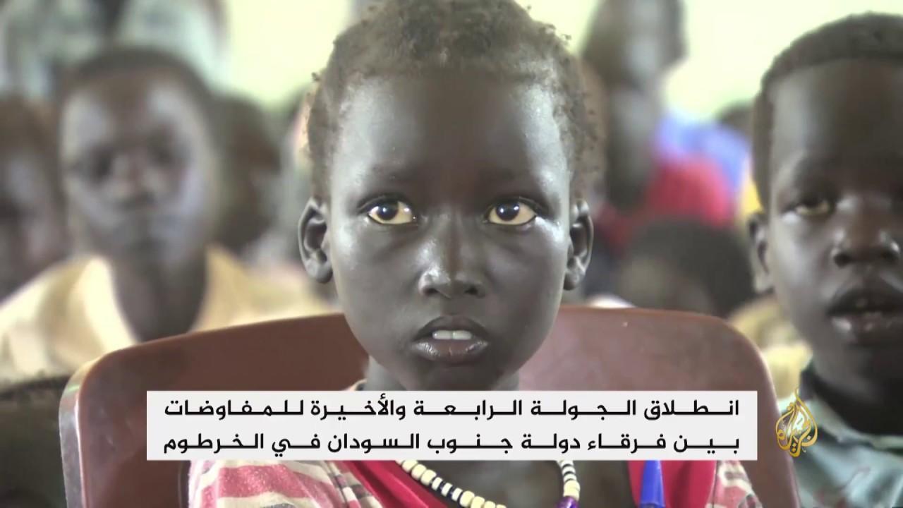 الجزيرة:انطلاق الجولة الرابعة للمفاوضات بين فرقاء جنوب السودان