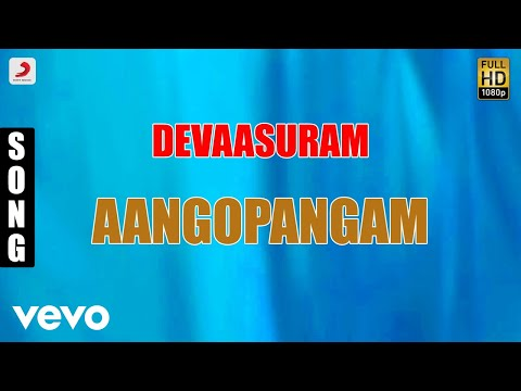 Devaasuram - Aangopangam  Malayalam Song | Mohanlal, Revathi