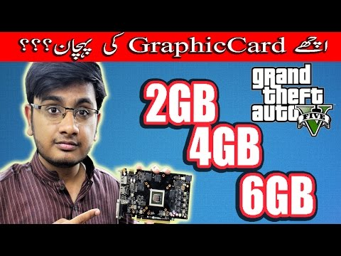 Graphics Cards Explained  2gb 4gb 8gb kya circus hai!!!
