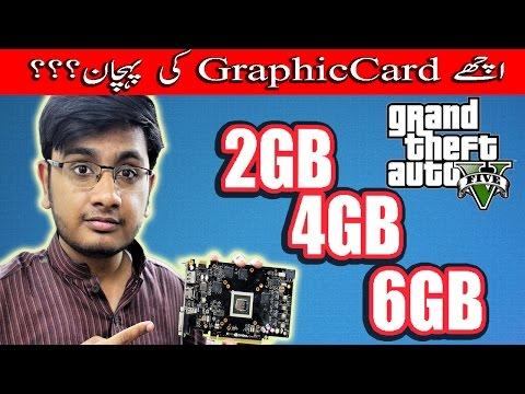 Graphics Cards Explained  2gb 4gb 8gb kya circus hai!!!